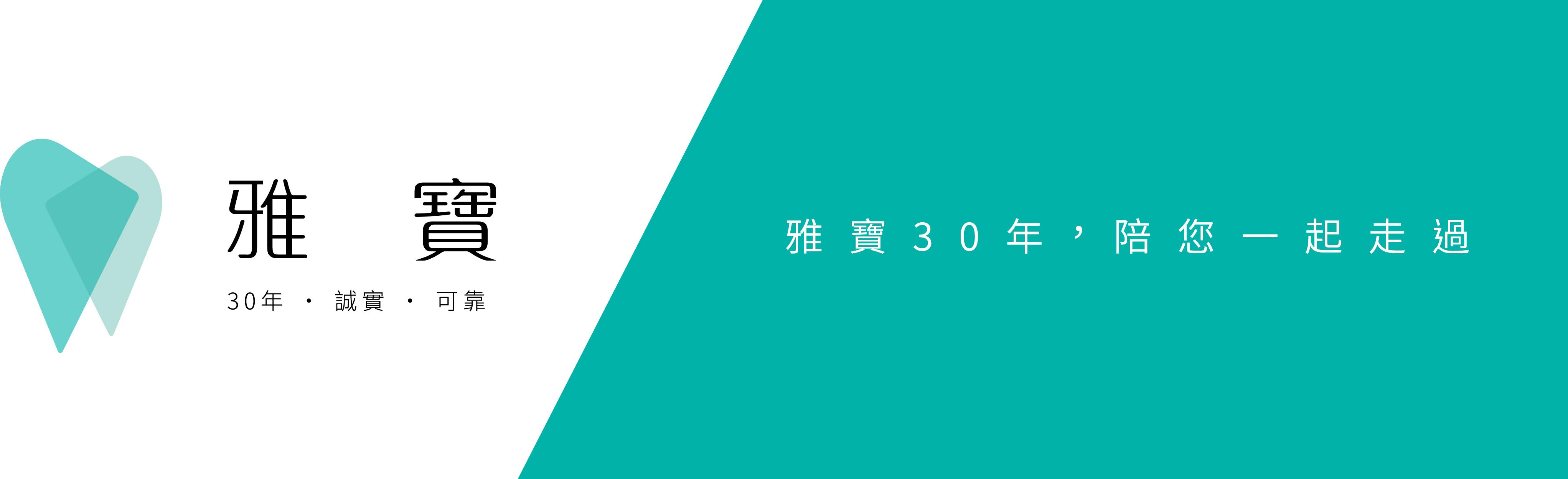 banner-雅寶